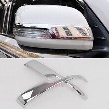 Garniture de rétroviseur de porte de voiture chromée, accessoire pour Toyota Land Cruiser 2012, miroir de décoration 2013 2014 2015 2016 2017 2018 200