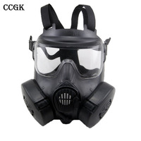 CCGK Respirator Gas Mask Military Style Skull Full Face Mask For Outdoor CS Masquerade Halloween Movie