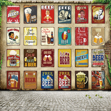 [ WellCraft ] Free Beer Tomorrow Ice Served Here Keep Calm Metal Sign Posters art Vintage Mural Painting Custom Decor WW3