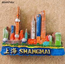 Shanghai Aimant-Achetez des lots à Petit Prix Shanghai Aimant en ...