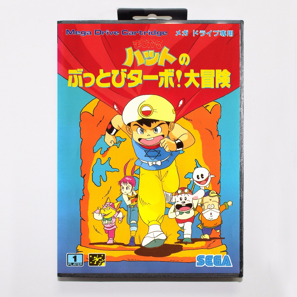 Magical Hat Game Cartridge 16 bit MD Game Card With Retail Box For Sega Mega Drive For Genesis