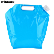 5L 10L Water Bag For Portable Folding Water Storage Lifting