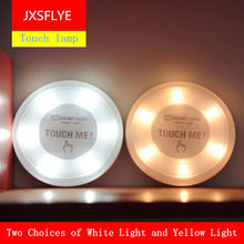 Настенный светильник 6 светодиодов настенный для кухни шкафа