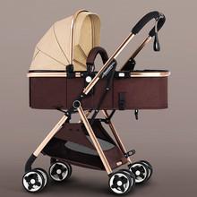 5.7Kg High Landscape Baby Stroller 3 in 1 Reversible Lightweight Shock Absorption Hot Mom Stroller Portable Luxury Pink Stroller