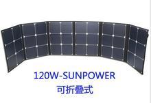 120 W DIY Portable panneau solaire étanche tissu solaire chargeur pour camping randonnée utilisation