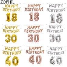 15pcs Happy Birthrday Letter Balloon Set 18 21 30 40 50 60 Birthday Party Decorations Adult Rose Gold Foil Ballon Globos