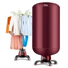 Семейная круглая отдельно стоящая сушильная машина для одежды электрическая машина для сушки одежды из нержавеющей стали PTC
