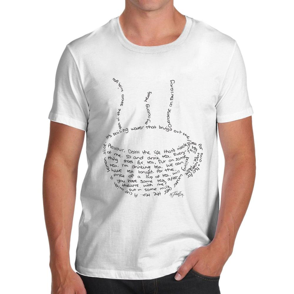 Cool Graphic Tees Short Sleeve Short Tea Cup Quotes