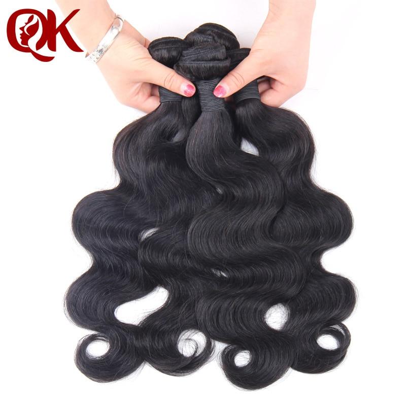 Queenking волос бразильский Средства ухода за кожей волну волос Связки Natural Цвет Человеческие волосы ткань бесплатная доставка Волосы Remy
