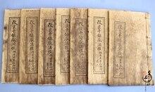 Libro antiguo de edad ropa del yin y el Yang de China por miles de Feng Shui libros libro de brujería Las Obras Completas de 7 conjunto