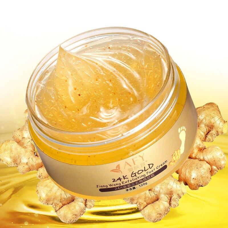 AFY 24K Gold Ginger exfoliating baby feet massage cream Foot peeling renewal mask foot skin smooth feet care cream