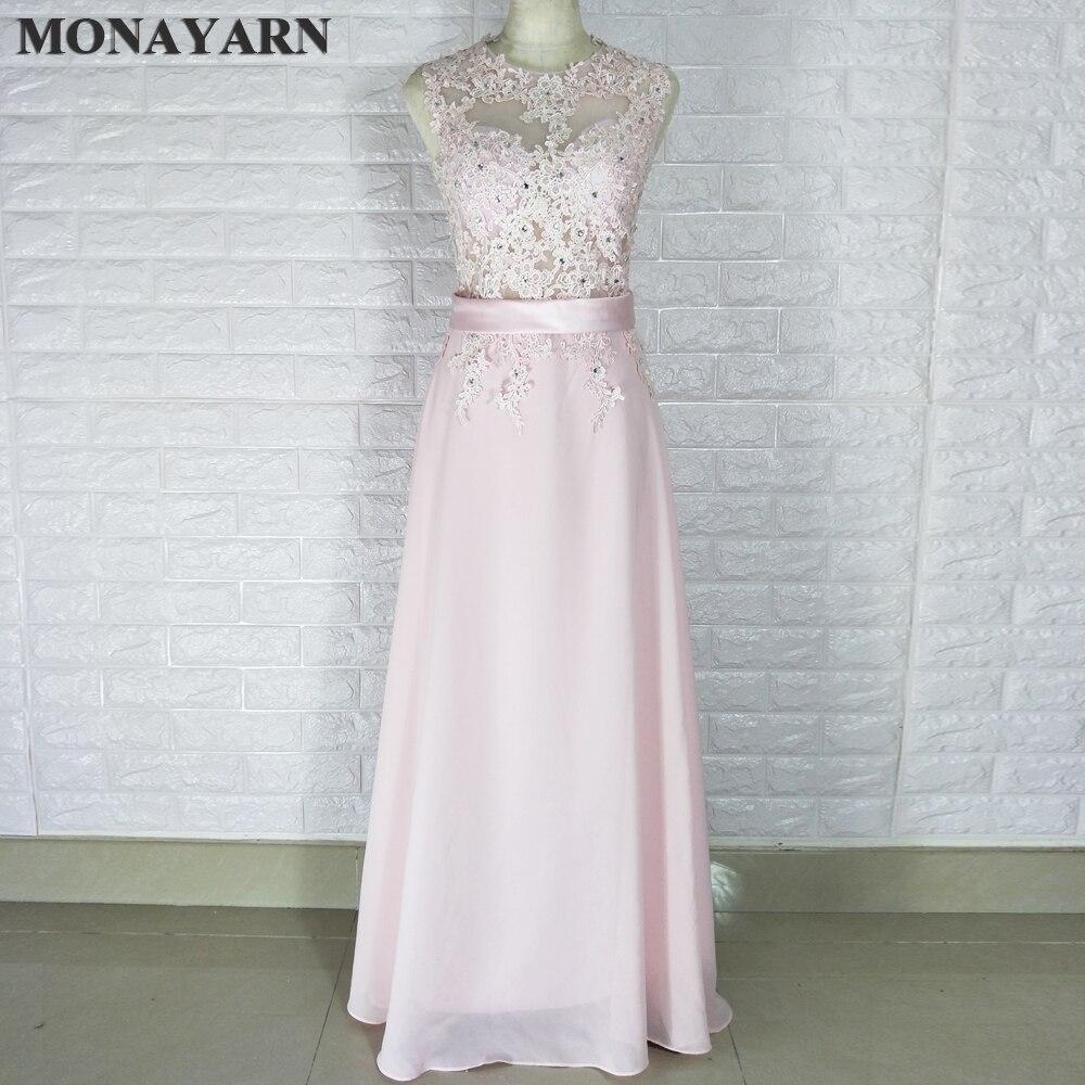 Jupe femme robe de soirée 2017 rose clair robe de bal de mode robe de soirée en dentelle