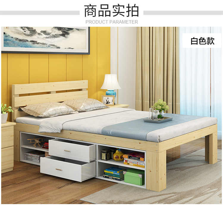 Children Bed Kids Furniture Home Furniture Solid Wood Kids Bed