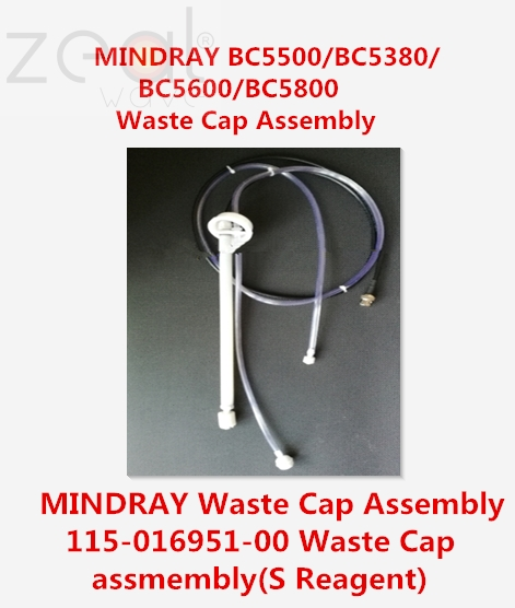 FOR MINDRAY BC5500/BC5380/BC5600/BC5800 Waste Cap Assembly 115-016951-00 Waste Cap assm(S Reagent)FOR MINDRAY BC5500/BC5380/BC5600/BC5800 Waste Cap Assembly 115-016951-00 Waste Cap assm(S Reagent)