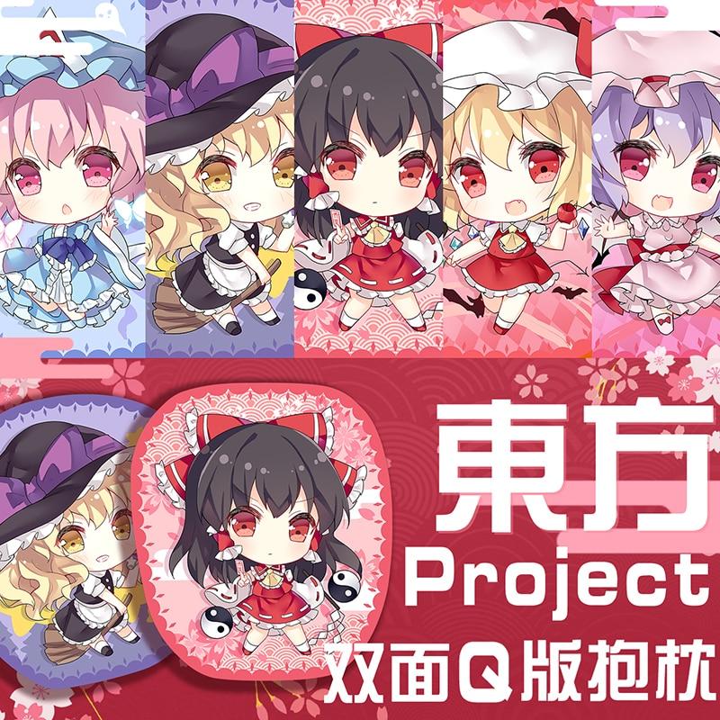 Cute Anime Plush Doll TouHou Project Flandre Scarlet Remilia Scarlet Hakurei Reimu Q version Cosplay Plush Pillow Stuffed Toys