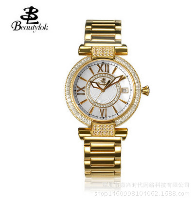 Beautylok simple women watch fashion trend belt diamond female rose gold Bracelets quartz watch waterproof female table counter