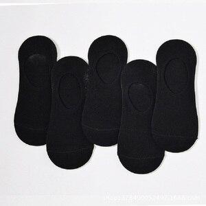 Image 4 - جوارب رجالي غير مرئية من القطن جديدة 5 زوج/وحدة جوارب من السيليكون الناعم يسمح بمرور الهواء وممتصة للعرق ومضادة للانزلاق جوارب صيفية صلبة