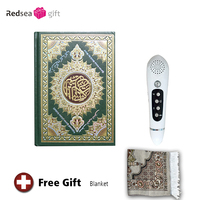 Promotional Gifts Holy Quran Read Pen With Touch Key And FM Radio Quran Pen For Children