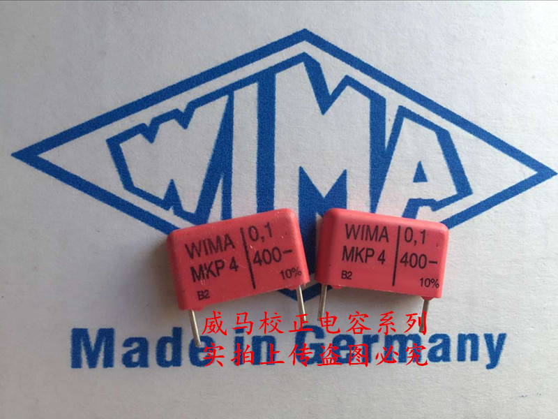 2019 hot sale 10pcs 20pcs German capacitor WIMA MKP4 400V 0 1UF 400V 104 100N P 15mm Audio capacitor free shipping in Capacitors from Electronic Components Supplies
