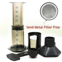Beste Espresso Tragbare Kaffeemaschine/Haole Presse Aeropress Kaffeemaschine presse maker Mit Metall Filter