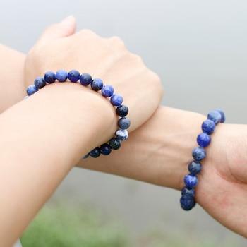 Bracelet Elastique Sodalite