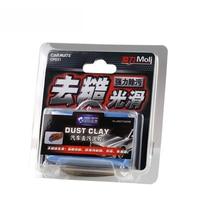 2016 New Carmate Car Washing Dust Clay Car Class Cleaning Car Wheel Hub Cleaner