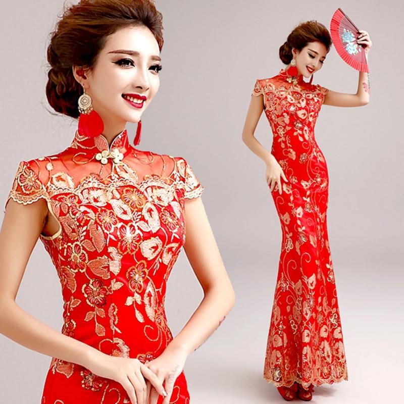 Qipao Wedding Gown: 2017 Fashion Red Lace Bride Wedding Qipao Long Cheongsam