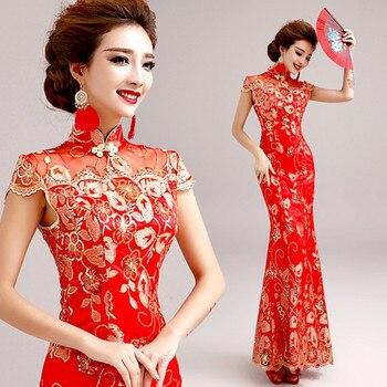 Jurk Bruiloft Kant.Mode Rode Kant Bruid Bruiloft Qipao Lange Cheongsam Chinese