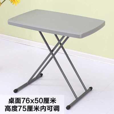Складной стол простой домашний маленький стол и стул обеденный стол обучающий Портативный Открытый квадратный стол - Цвет: style 6