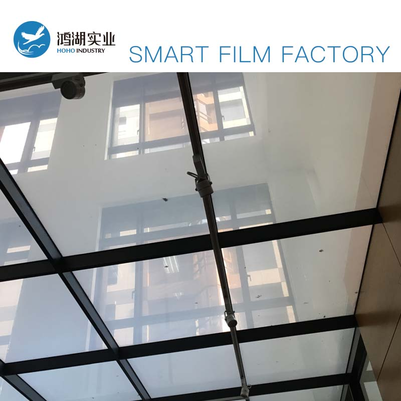 Sunice 1345 x 1460mm White Color customized Privacy Magic Film Building window tint Magic smart film with Power Supply