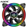 ALSEYE PC Fan 4 pin PWM 120mm Cooling Fans Cooler Static RGB Computer Fan for Case and CPU Fan Replacement