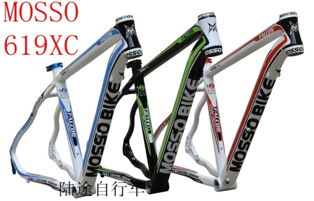 Cheap Free shipping original Mosso 619xc 7005 mountain bike frame 26er 17inch bicycle frame aluminum alloy frame team xc fr