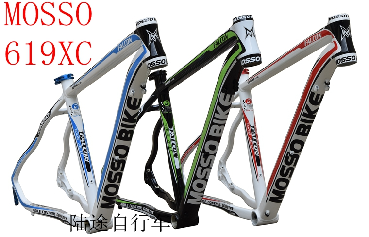 Free shipping original Mosso 619xc 7005 mountain bike frame 26er 17inch bicycle frame aluminum alloy frame team xc fr hot bike frame mtb authentic mosso 2608 aluminium alloy mountain bike 26 16 17 18 inch frame