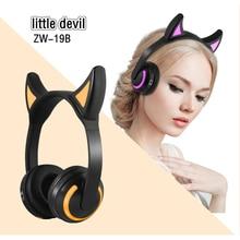 Красивые кошачьи уши семь цветов Bluetooth наушники персональные модные подарочные наушники люминесцентные наушники для мобильного телефона