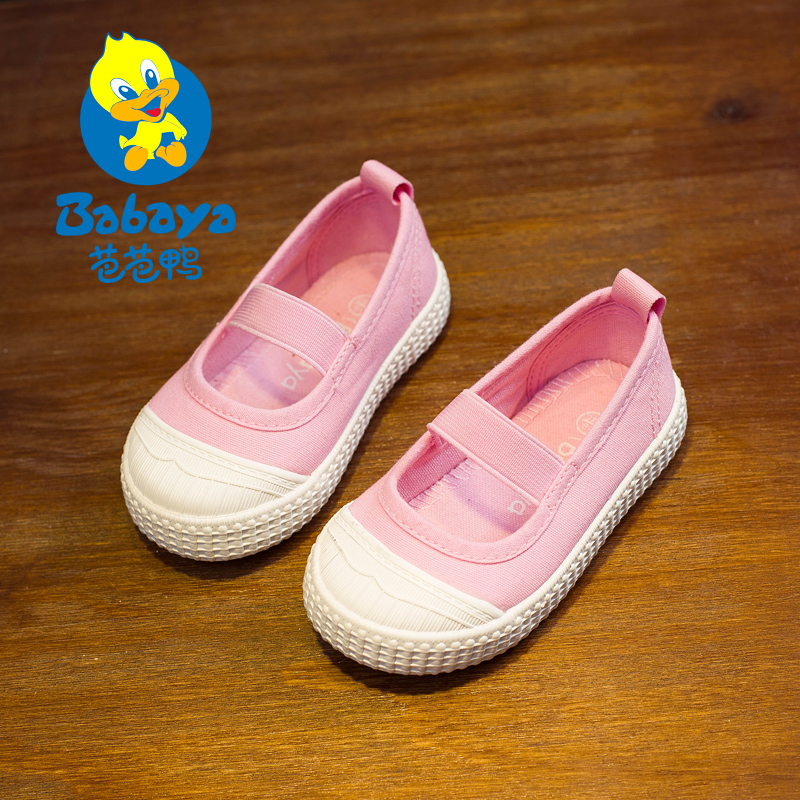 2017 brand babaya low top Shallow Comfortable Light Solid Canvas shoes for kids girl boy tenis infantil flat sport shoes loafer
