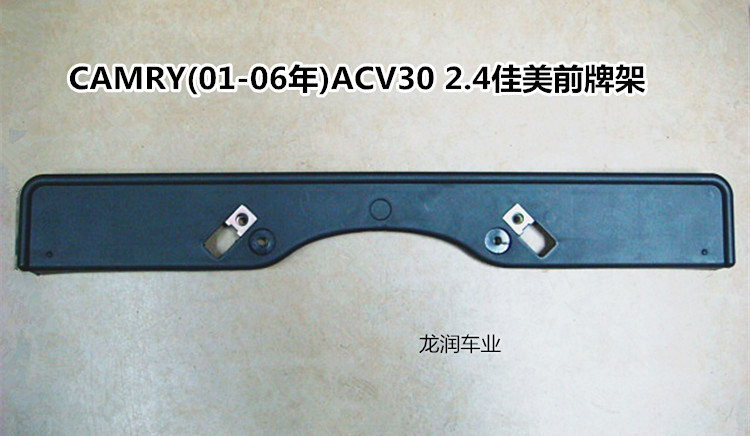 eOsuns front License plate for toyota camry ACV30 2.4 2002-2006