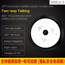 Home Camera HD IP Camera WiFi Smart Wireless Infrared Security Camera 360 Degree Wide Angle Night Vision