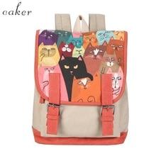 Caker Мода 2017 г. Для женщин рюкзак высокое качество элегантный дизайн Школьные сумки черный, красный оранжевый с рисунком кота путешествия Сумки на плечо