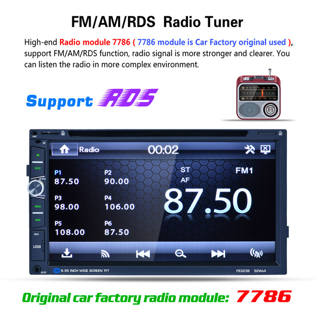 RDS stereo F6323B Car MP5 Player 7 Inch Touch Screen Auto Car MP4 Video Player Radio Remote Control Support Rear View Camera