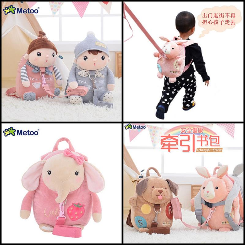 Candice guo plush toy stuffe doll Metoo cartoon animal dog elephant rabbit boy girl baby ...