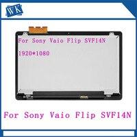 14 дюймов ЖК дисплей Дисплей Сенсорный экран дигитайзер в сборе для sony Vaio флип SVF14N серии SVF14NA1UL SVF14NA28T SVF14NA1EL SVF14NA1EW