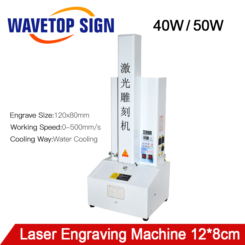 WaveTopSign Verticale Macchina Per Incisione Laser Timbro Incidere Formato 120x80mm Sigillo Incisione Laser Macchina 40 W 50 W