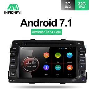 Infidnavi ZLSLT7071 2G + 32G android 7,1 автомобильный dvd для kia sorento 2009 2010 2011 2012 2 din in dash автомобильный стерео gps nagavition