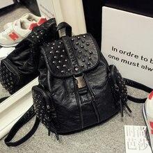 Новый 2017 женский pu моды BaoHu рюкзак путешествия рюкзак заклепки MS хан издание пакет женщин Back Pack