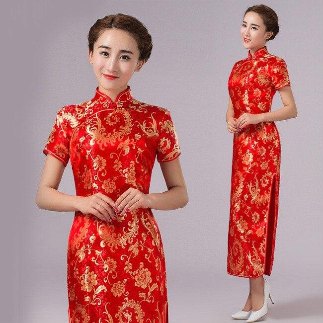 Chinois Costume Tang Costume Femmes Cheongsams Fleur impression Qipao Robe  longue Chinois Vintage Mince Sexy Robe 5cc6632fe63f