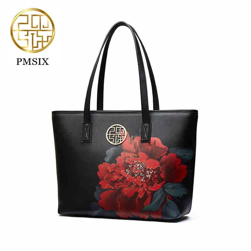 Pmsix 2019 fashion womens bag soft Simple Large Capacity PU shoulder bags Printed Flowers Handbags Blue