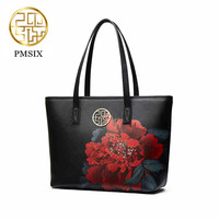 Pmsix Fashion Women Bag 2017 Autumn And Winter New Simple Large Capacity PU Leather Flower Printed