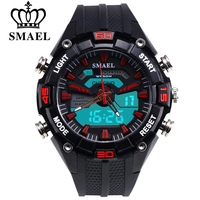 SMAEL New Brand Fashion Watch Men S Style Waterproof Sports Military Watches Shock Luxury Analog Digital