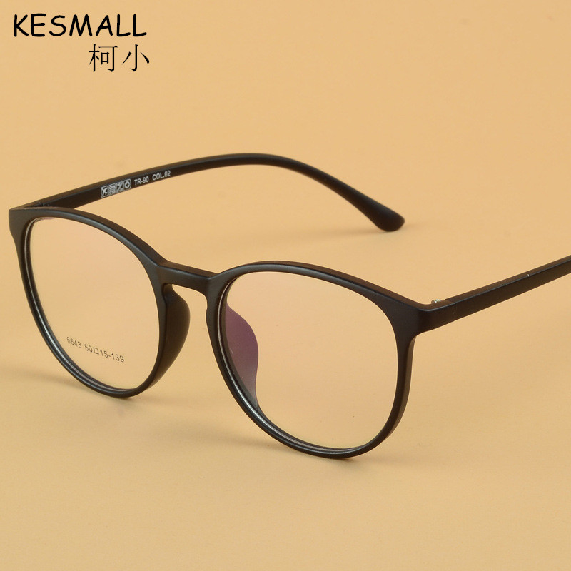 KESMALL 2018 Vintage Brillen Mode Gläser TR90 Brillengestell Frau ...