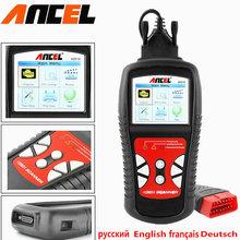 Universal ancel AD510 car scanner OBDII EOBD CAN Scan Tool fault code reader obd2 car Errors code reader obd scan tool Russian